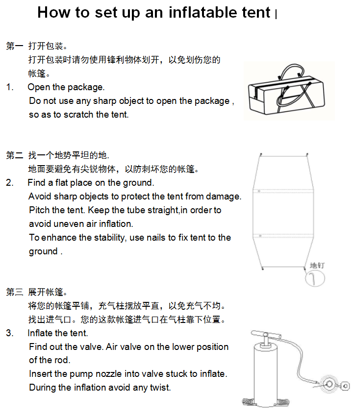 inflatable tent how to set up.png